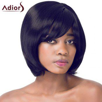 Gorgeous Short Straight Bob Style Side Bang Synthetic Adiors Wig For Women - COLORMIX