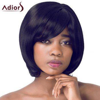 Gorgeous Short Straight Bob Style Side Bang Synthetic Adiors Wig For Women