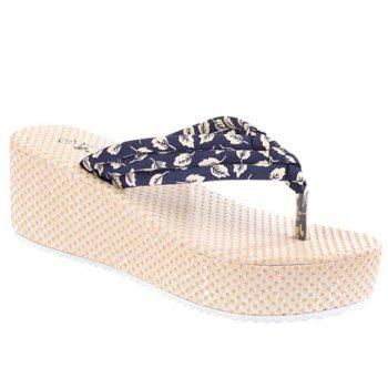 Simple Color Block and Leaf Pattern Design Women's Slippers - PURPLISH BLUE 38