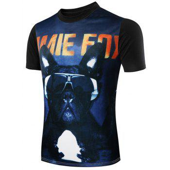 Plus Size 3D Round Neck Cartoon Dog Print Short Sleeve Men's T-Shirt