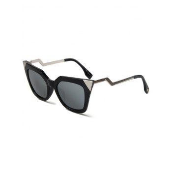 Chic High Pointed Black Cat Eye Sunglasses For Women