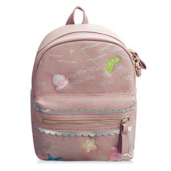 Trendy Colour Block and Embroidery Design Women's Backpack