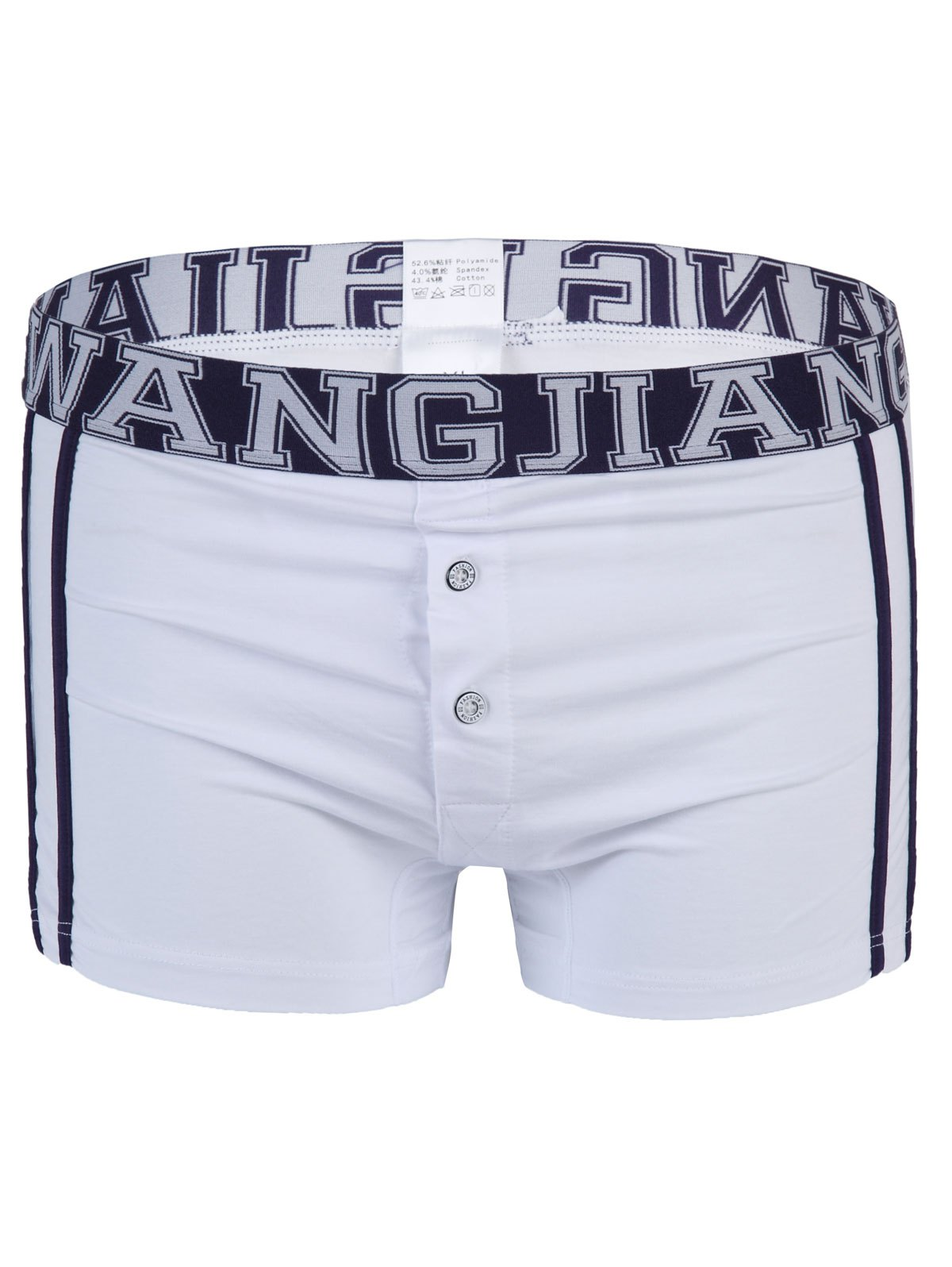 Casual Men's U Pouch Inside Button Design Boxers - WHITE XL