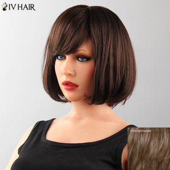 Charming Human Hair Side Bang Bob Style Medium Straight Capless Siv Wig For Women