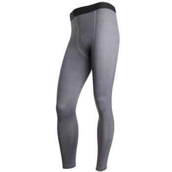 Men's Slimming Training Quick Dry Pants