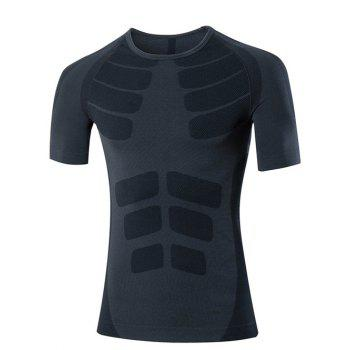 Slimming Men'sElastic Solid Color Round Collar Gym T-Shirt