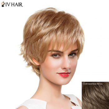 Vogue Side Bang Short Human Hair Fluffy Straight Capless Siv Hair Wig For Women