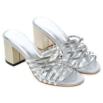 Trendy Solid Colour and Cross Straps Design Women's Slippers - SILVER 38