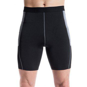 Training Fitted Elastic Waist Narrow Feet Quick-Dry Men's Shorts