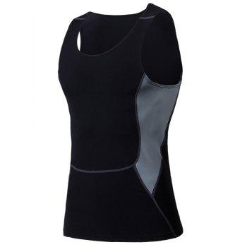 Tight-Fitting Round Neck Qick-Dry Sports Tank Top For Men