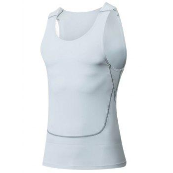 Tight Round Neck Qick-Dry Sports Tank Top For Men