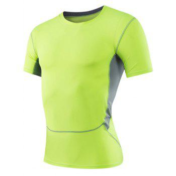 Tight-Fitting Round Neck Short Sleeve Qick-Dry Sports Running Men's T-Shirt - NEON BRIGHT GREEN M