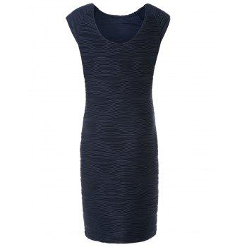 Stylish Round Collar Sleeveless Ruffled Solid Color Women's Sheath Dress
