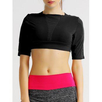 Active Women's Short Sleeve Round Neck Crop Top