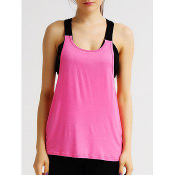 Active Women's Scoop Neck Hollow Out Tank Top