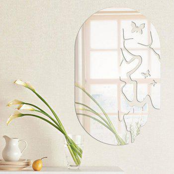 Exquisite Butterfly Solid Color Removeable Mirror Wall Stick