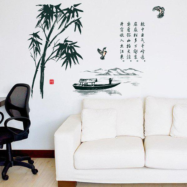 Comfortable Antique Poem Bamboo Ink Painting Wall Stick - COLORMIX
