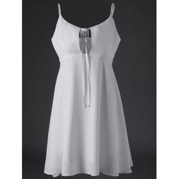 Chic Women's Spaghetti Strap White Summer Dress