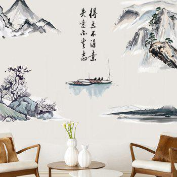 Creative Chinese Landscape Painting Pattern Wall Sticker For Bedroom Livingroom Decoration - COLORMIX