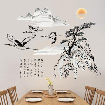 Chinese Ink Landscape Painting Pattern Wall Sticker For Bedroom Livingroom Decoration - COLORMIX