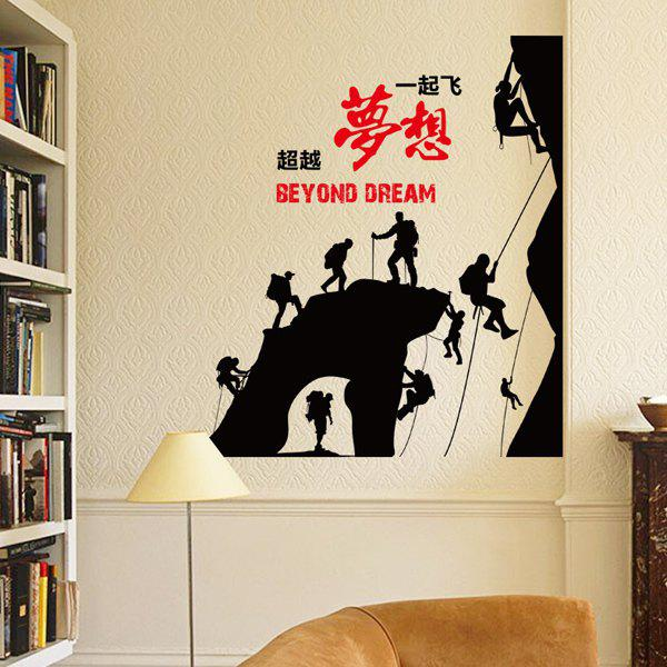 Beyond Dream Quotes Pattern Wall Sticker For Office Study Room Decoration - RED/BLACK