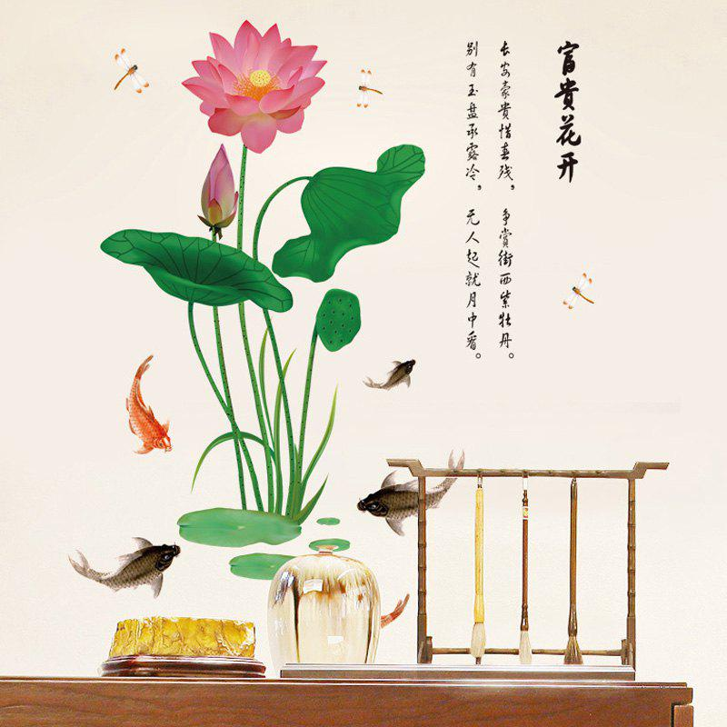 Stylish DIY Chinese Characters and Water Lily Pattern Removable Wall Sticker - COLORMIX