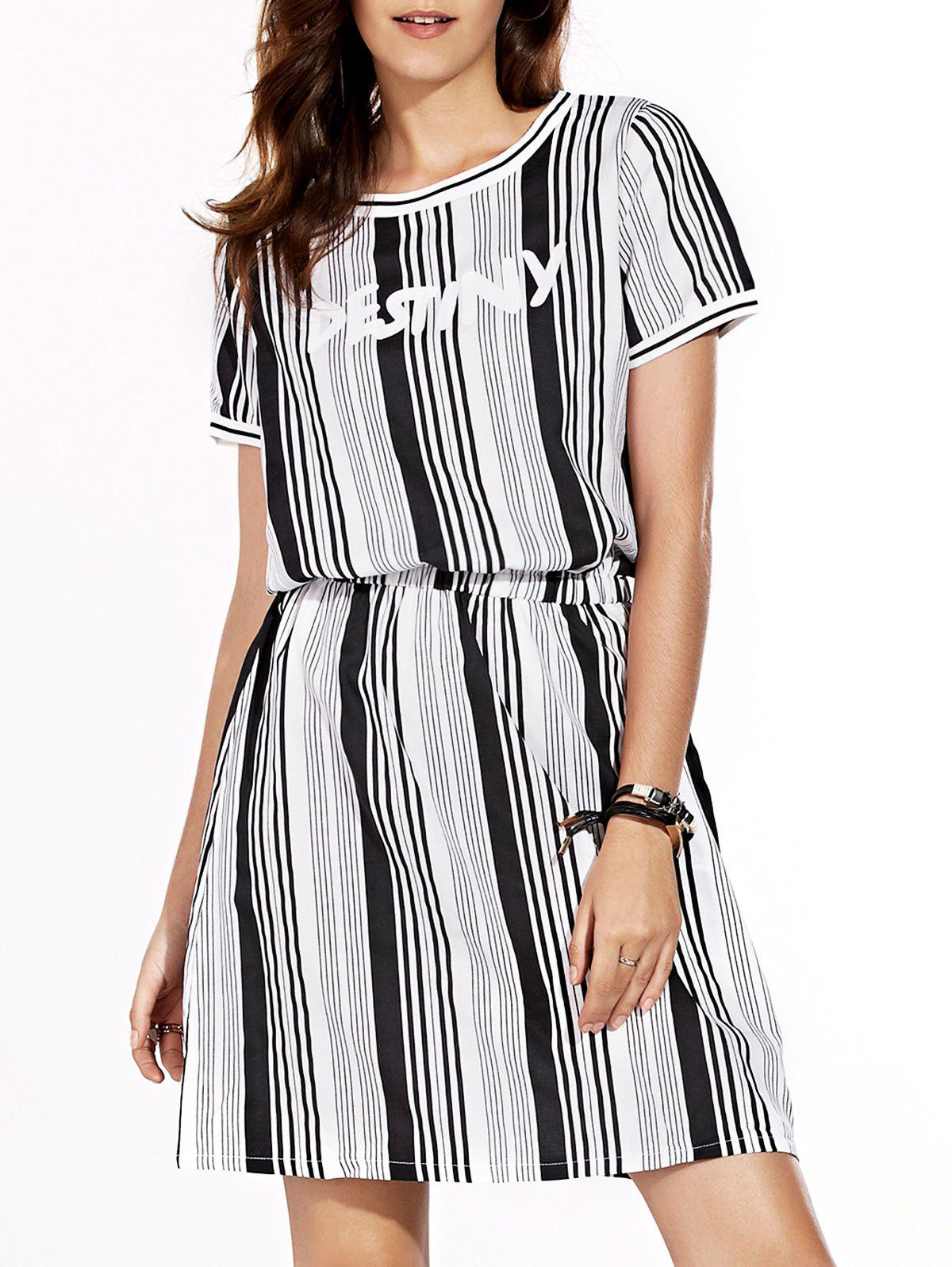 Casual Women's Jewel Neck Short Sleeve Striped A-Line Dress - WHITE/BLACK XL