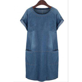 Casual Women's Round Neck Short Sleeve Plus Size Denim Dress