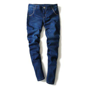 Fashionable Bleach Wash Cat's Whisker Design Narrow Feet Jeans For Men