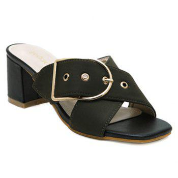 Trendy Cross Straps and Buckle Design Women's Slippers - ARMY GREEN 36