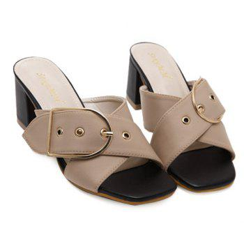Trendy Cross Straps and Buckle Design Women's Slippers - APRICOT APRICOT