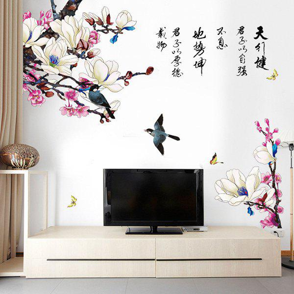 Fashion Chinese Style Classical Poetry and Flowers Pattern DIY Wall Sticker - COLORMIX