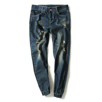 Skull Printed Distressed Jogger Jeans
