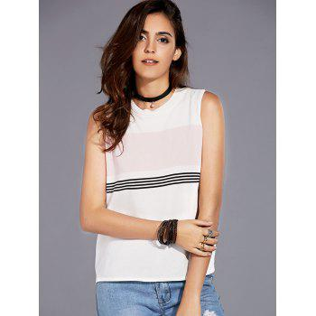 Trendy Women's Round Neck Striped Cotton Blend Tank Top - WHITE ONE SIZE(FIT SIZE XS TO M)