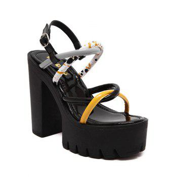 Stylish Cross-Strap and Chunky Heel Design Sandals For Women