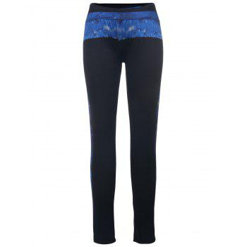 Stylish High-Waisted Slimming Printed Women's Yoga Pants