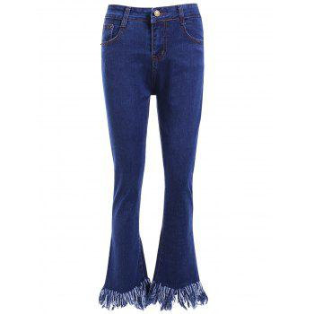 High Waist Fringed Hem Flare Jeans