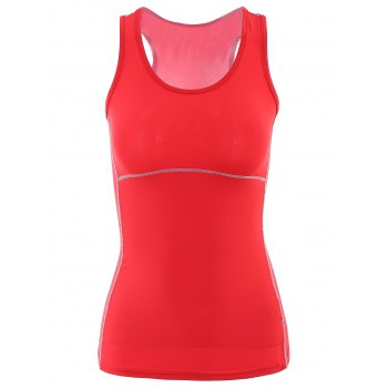Active U Neck Stretchy Women's Yoga Tank Top