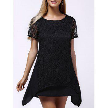 Trendy Laced Short Sleeve Jewel Neck Fake Twinset Dress For Women