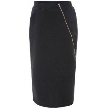 Trendy Zipper Design High Waist Skirt