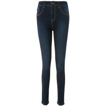 Casual High-Waisted Spliced Skinny Women's Jeans - DEEP BLUE M