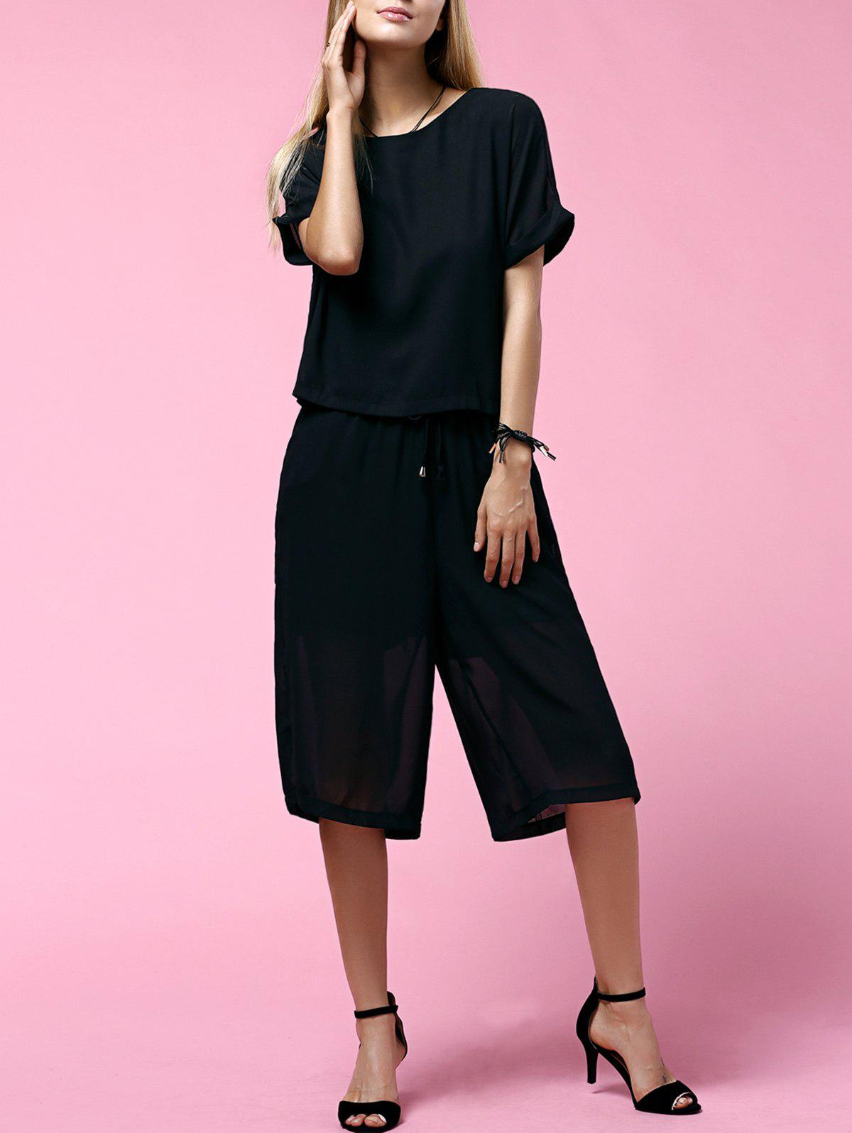 Trendy Pure Color T-Shirt + Loose Pants Suit For Women