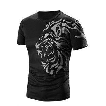 Men's Round Neck Printed Short Sleeve T-Shirt