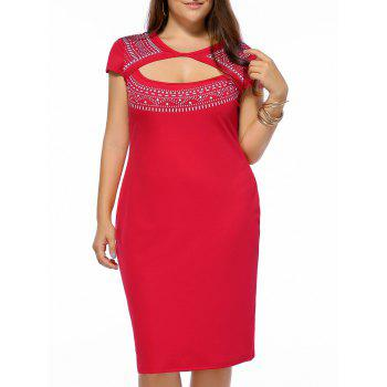 Plus Size Printed Sheath Key Hole Dress