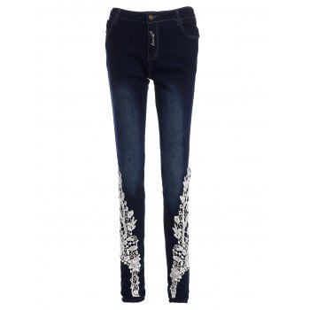 Stylish Lace-Spliced Jeans For Women - DEEP BLUE S