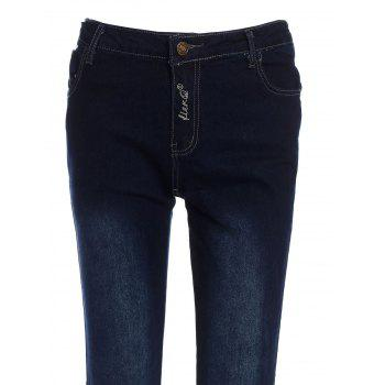 Stylish Lace-Spliced Jeans For Women - M M