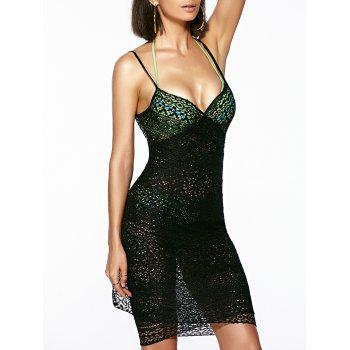 Women's Guipure Backless Openwork Cover-Up