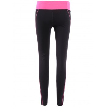 Active Elastic Waist Hit Color Slimming Women's Yoga Pants - ROSE XL