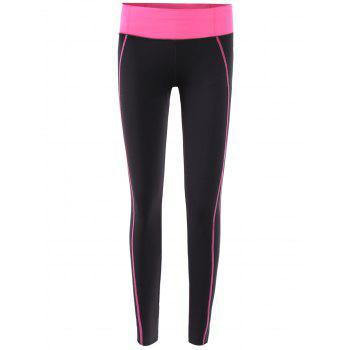 Active Elastic Waist Hit Color Slimming Women's Yoga Pants