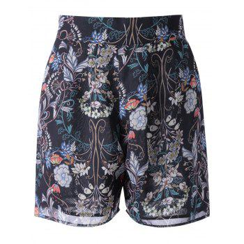 Fashionable Women's Loose-Fitting High Rise Floral Print Shorts
